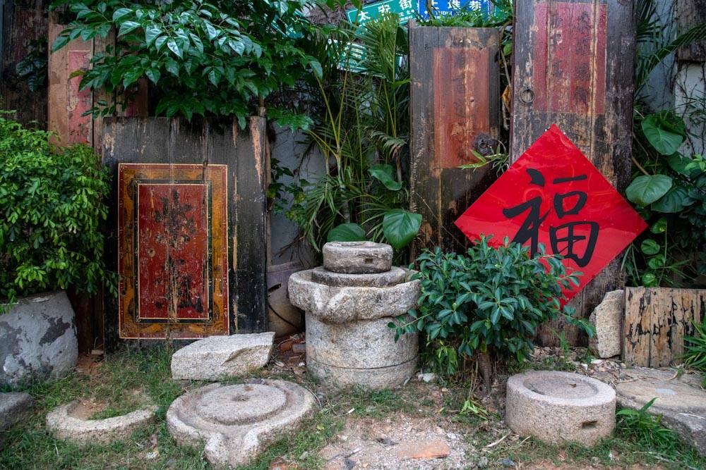 获得BALI国家景观奖的厦门老剧场文化公园唱响《我和我的祖国》-11.jpg.jpg