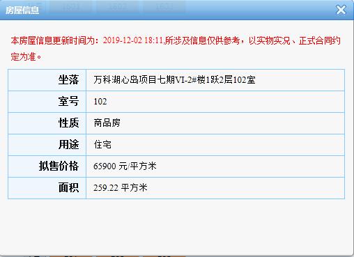微信截图_20191202200516.png